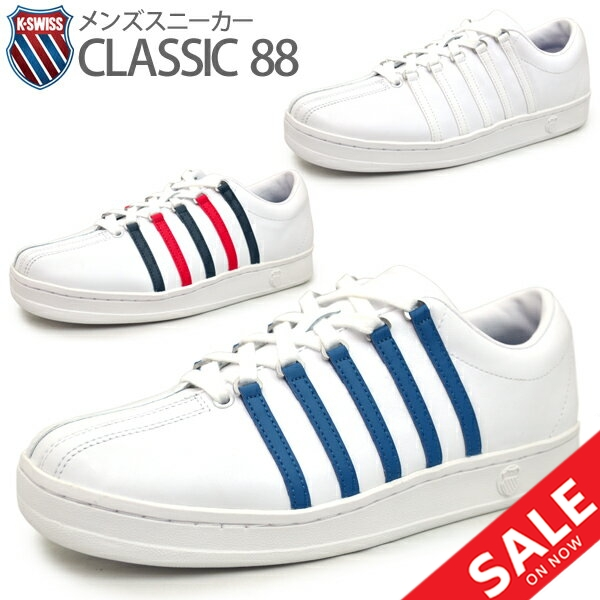 k swiss shoes bahrain embassy in usa