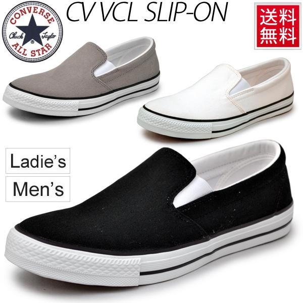 mens converse shoes slip ons