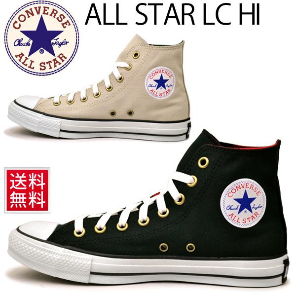 converse all star schoenen
