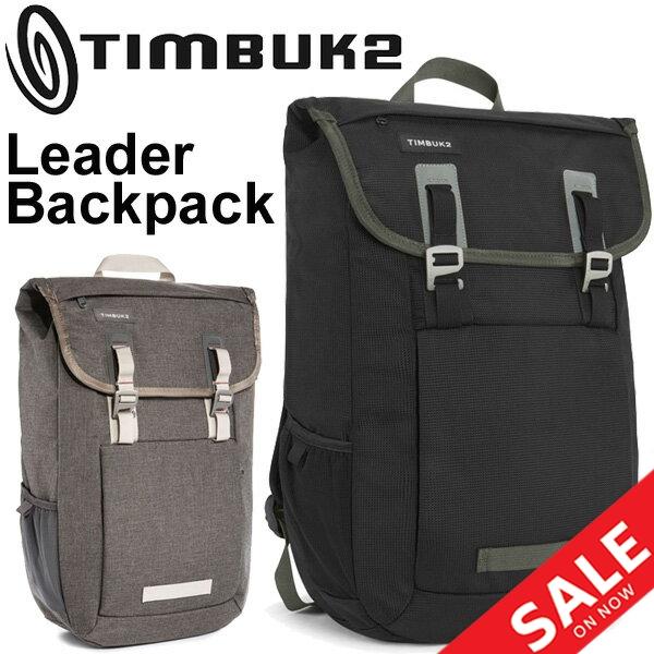 バックバッグ TIMBUK2 ティンバック2 Leader Backpack リーダーバックパック 正規品 リュックサック かばん 自転車 通勤 鞄 Bag デイバッグ/rP10/Leader