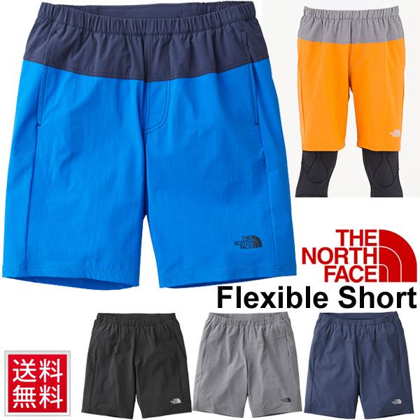 short north face