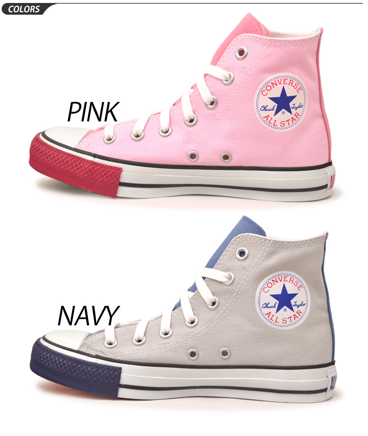 d46902a73538d Converse converse watercolor painting HI Lady's higher frequency  elimination sneakers shoes /WaterColorHi/