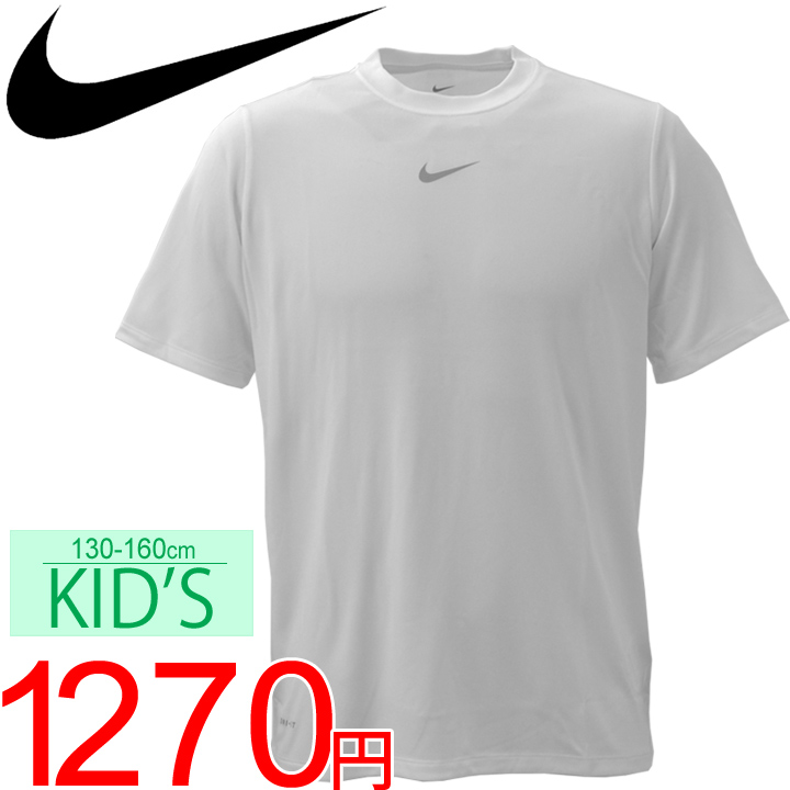 6718ccbc Kids shirts NIKE clothing short sleeve kids Jr Nike YTH DRI-FIT short  sleeve crew ...