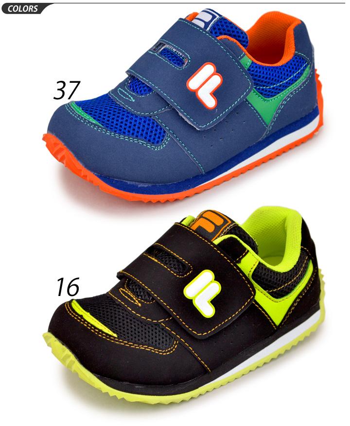 fila kids shoes. kids shoes fila fila sneakers junior broker foot widths 3e loose boys athletic i