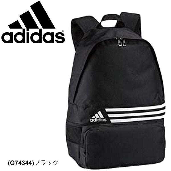 c584be04722c APWORLD  Adidas adidas mens unisex DER BP M 3S Backpack Rucksack ...