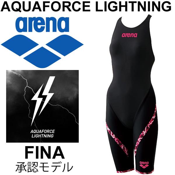 arena アリーナ レディース 水着 競泳 水泳 レース 競技用 アクアフォース FINA承認 ハーフスパッツフラットクロスバック 女性 レース オールインワン トップレーシングモデル 上級者/ARN-6002W/