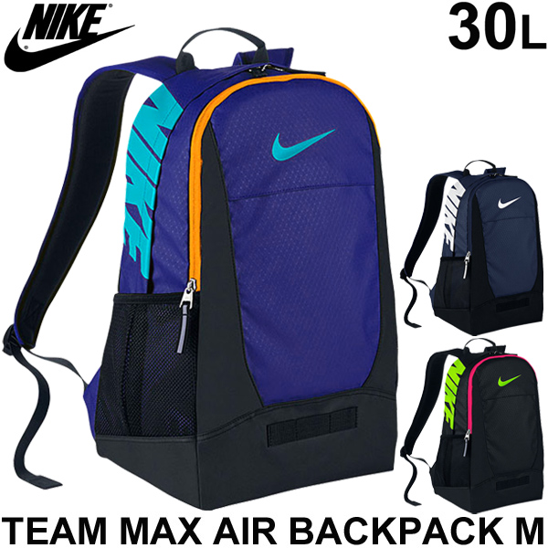 APWORLD | Rakuten Global Market: Nike Team training max air ...
