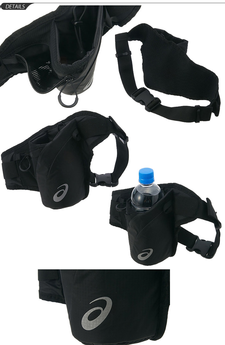 asics running bottle pouch