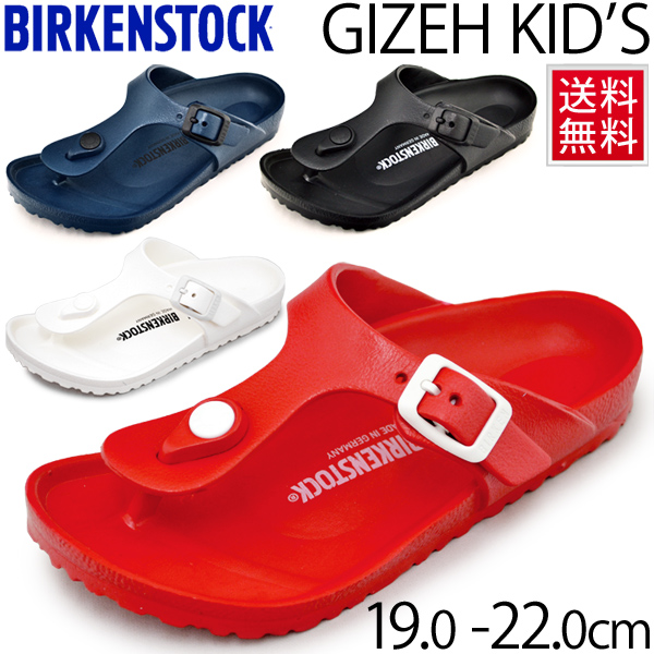 6bc642abf61 ビルケンシュトックキッズサンダル GIZEH EVA KIDS ギゼトングサンダル child shoes regular article child  Jr. Building Ken sandal thong type narrow width narrow ...