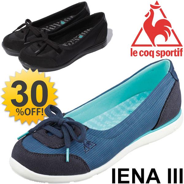 tanie jak barszcz najlepiej online dla całej rodziny Le Coq Le Coq Sportif Lady's shoes IENA III Jena III pumps sneakers slip-on  /23.0-25.0cm/QFM-6115/