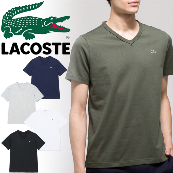 3498b6e2 APWORLD: Male /TH632E/05P03Sep16, Lacoste LACOSTE mens short sleeve ...
