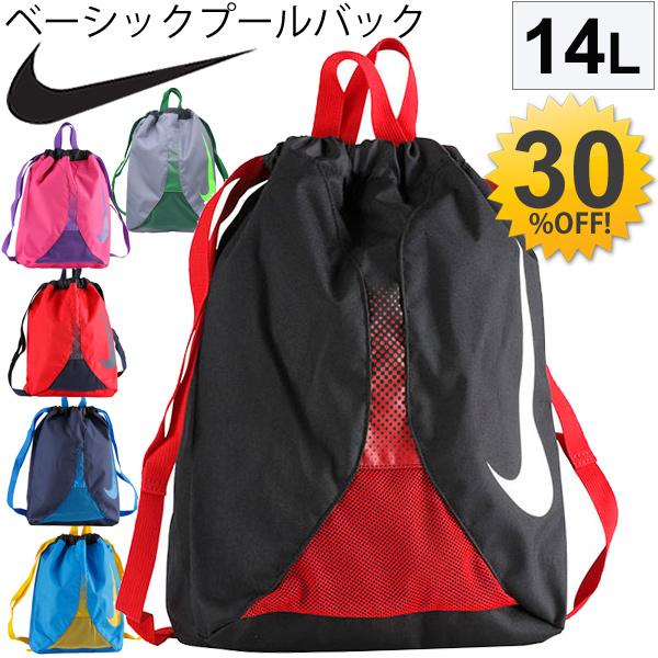 5dbc381740ba Poolbeg kids children knapsack backpack Nike NIKE   swimming junior boys  girls swim bag swimming school bag school   1984501   black blue pink    05P03Sep16