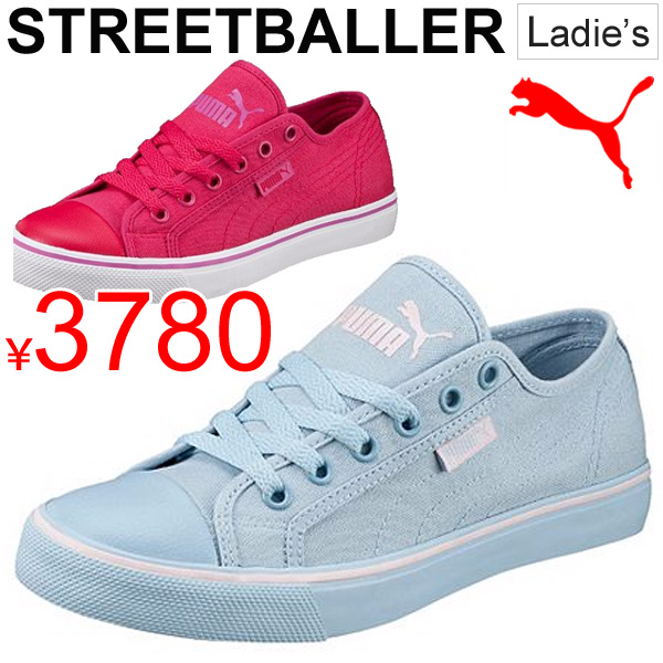 APWORLD  PUMA PUMA ladies sneakers streetball low canvas material ... df9050011838