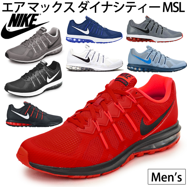 Nike NIKE and men's sneakers and running shoes training gentleman mens school shoes air max Dinesh tea MSLAIR MAX DYNASTY MSL81915005P03Sep16
