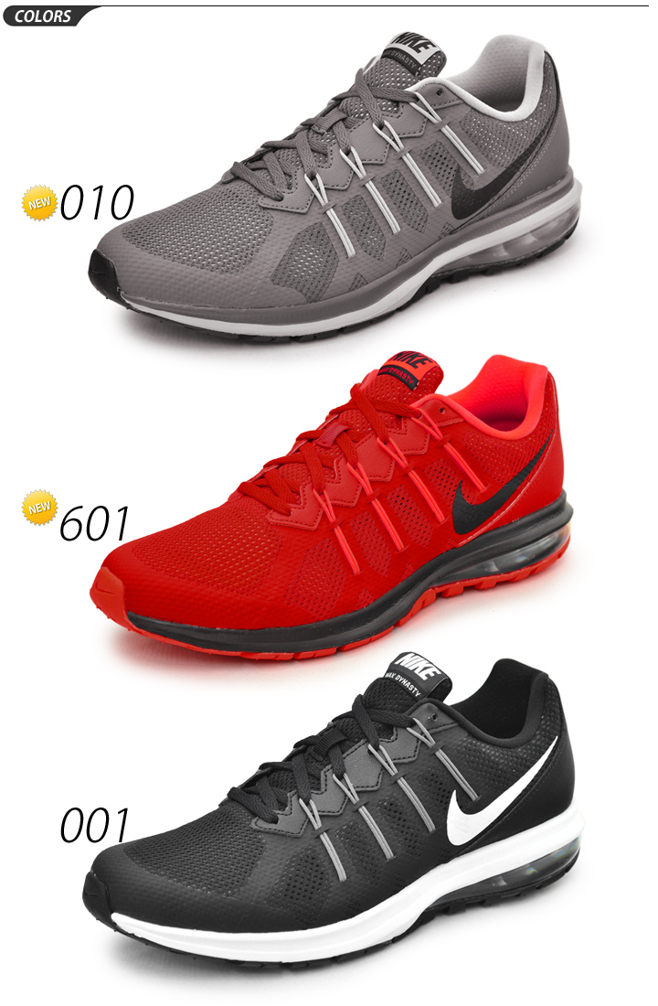 e9f32f59e6 APWORLD: Nike NIKE and men's sneakers and running shoes / training ...
