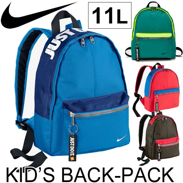 nike bookbags for school