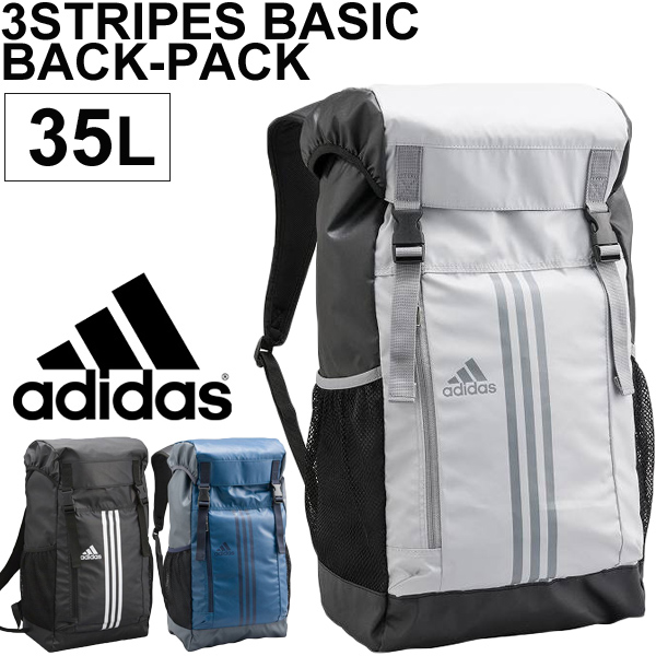 APWORLD  Adidas adidas 3 stripes Basic backpack 35 L   mens   unisex ... b8617e67e1a2d