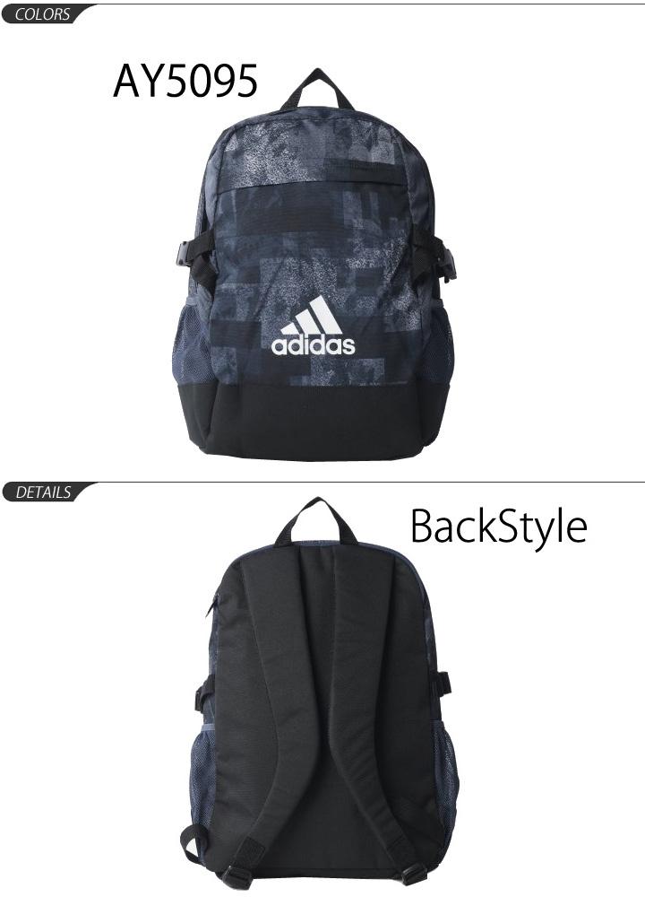 9b9cfc86c5a6 APWORLD  Adidas adidas backpack POWER3 Backpack Rucksack bag bag ...