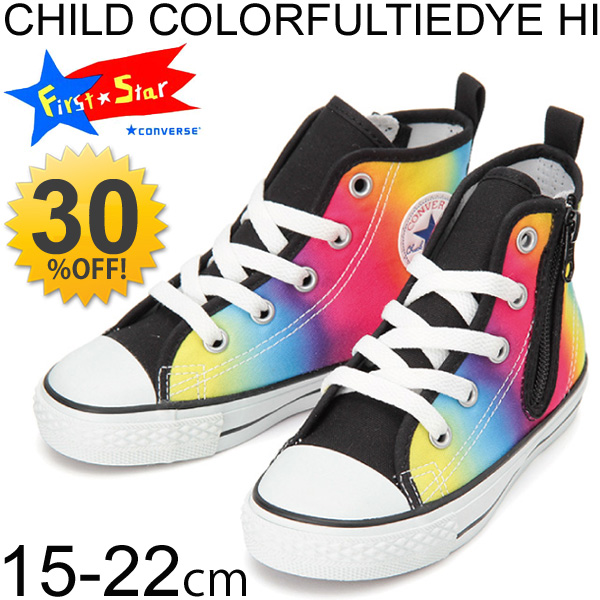 524d35137cac APWORLD  Child child shoes kids Jr. sneakers rainbow color child ...