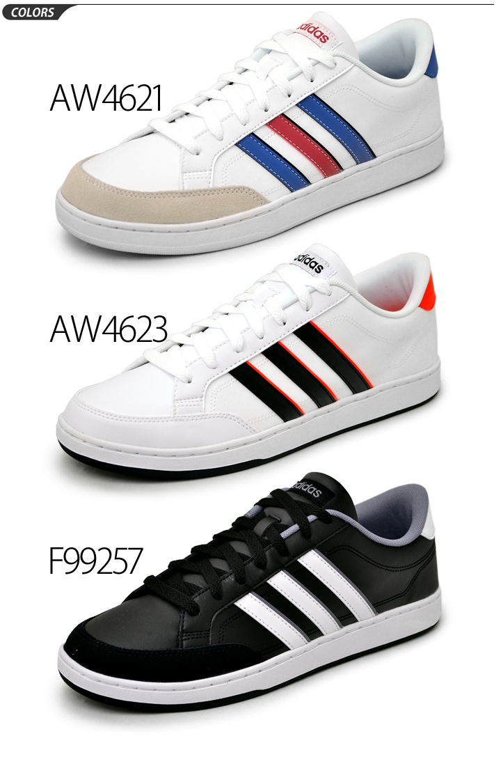 20aa707fd84539 Adidas men s sneaker shoes adidas NEO Label COURTSET Court set its casual  shoes for men  AW4621 AW4623 F99257 COURTSET- 05P03Sep16
