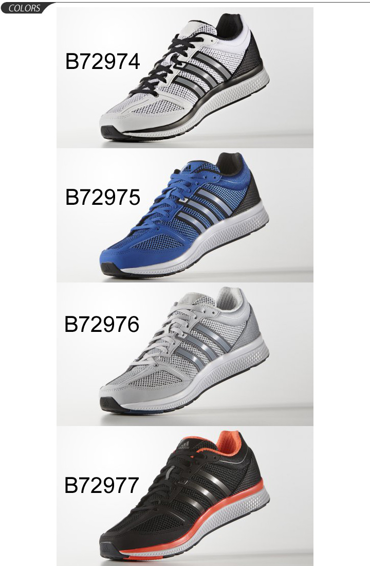 adidas mana bounce mens