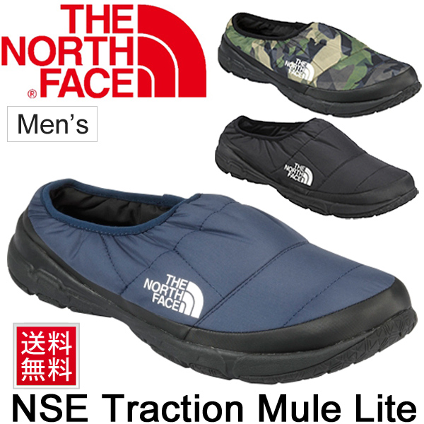 eac40d073 ★Cold protection shoes low-frequency cut slip-ons thermal insulation light  weight shoes shoes /NF51582 for the North Face THE NORTH FACE ...
