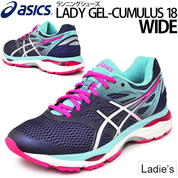 5f9fc0eeaf2 ASICS asics women s running shoes GEL-CUMULUS 18wide redighercumras 18 wide  width 3E women s full marathon Athletics Sports Club training shoes ...