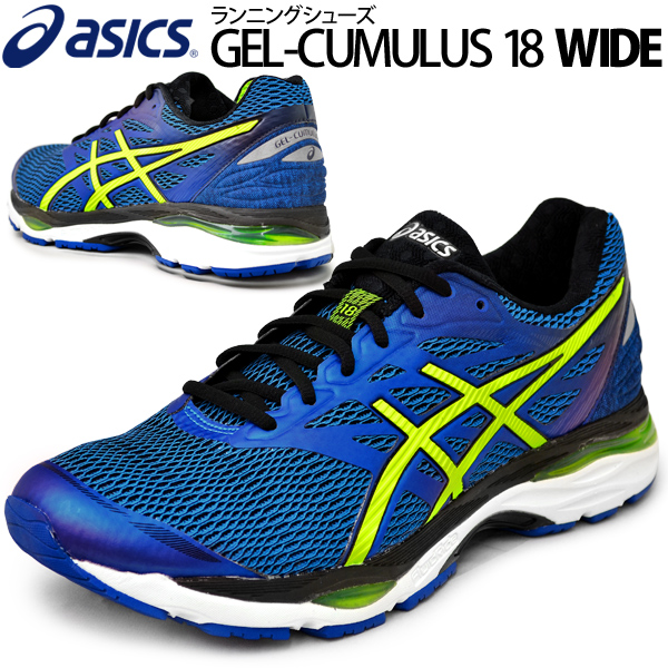 asics men s gel-cumulus