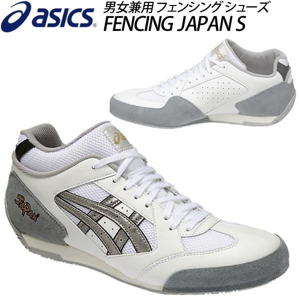 アシックス フェンシングシューズ asics フェンシングジャパン S メンズ レディース スポーツ ユニセックス/TLA342/【返品不可】【取寄せ】