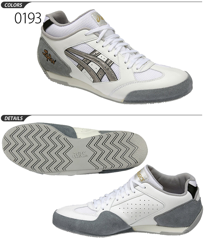 Buy asics fencing shoes \u003e Up to OFF62