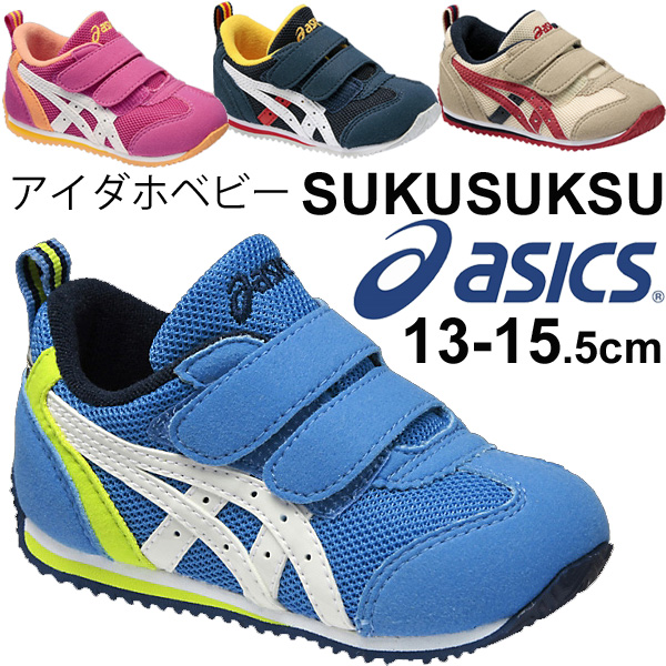 ASICS asics / baby shoes SUUSUSU Idaho baby / stands / IDAHO BABY classic  suu2's right so Classic kids shoes Park kindergarten field trip boys girls  blue ...