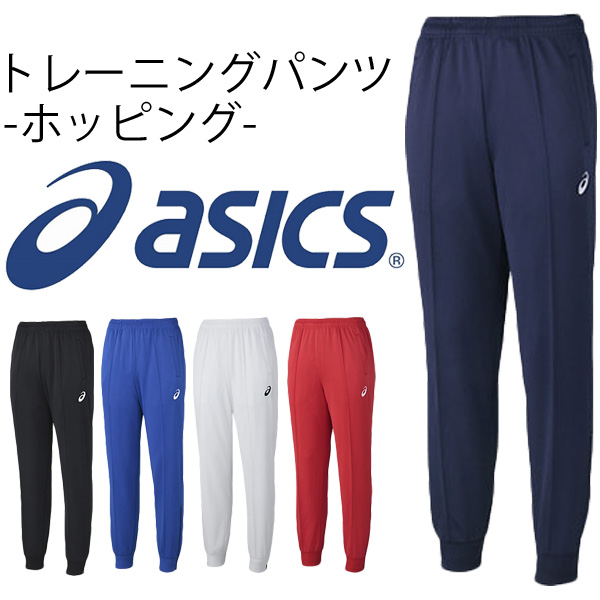 asics training pants