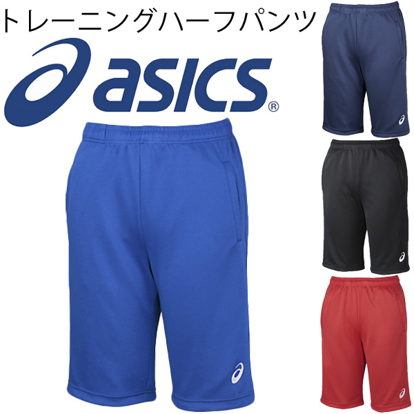 shop for online store highly coveted range of ASICS asics training shorts men and women and for unisex ladies men's male  women's gym training short and simple bread /XAT249