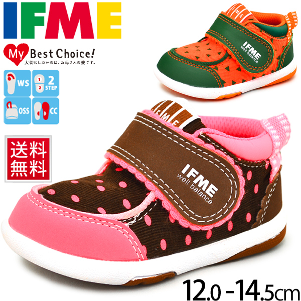 Ifma Baby Shoes Ifme Sneakers First Kids Standing Cruising Infant Toddler 12 0 14 5cm Boys Girls Children