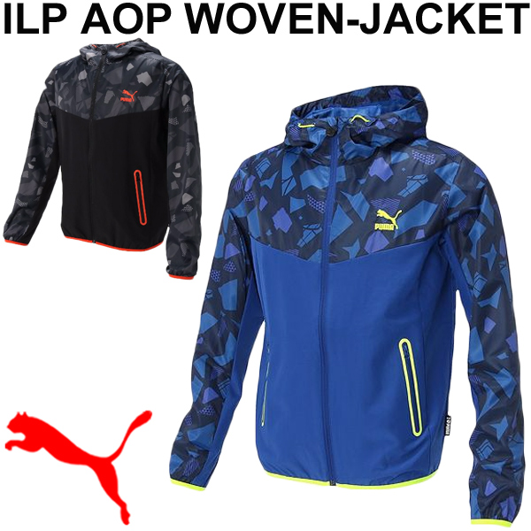 PUMA PUMA men\u0027s woven jacket