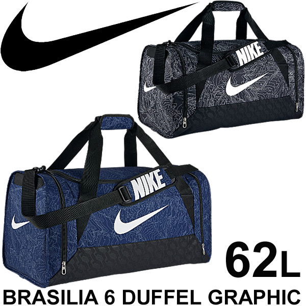 c41479a03a57 Duffle Bag Nike NIKE   Brasilia 6 graphic M size 62L Boston bag sports bag  Camp Club expedition gym travel  BA5115