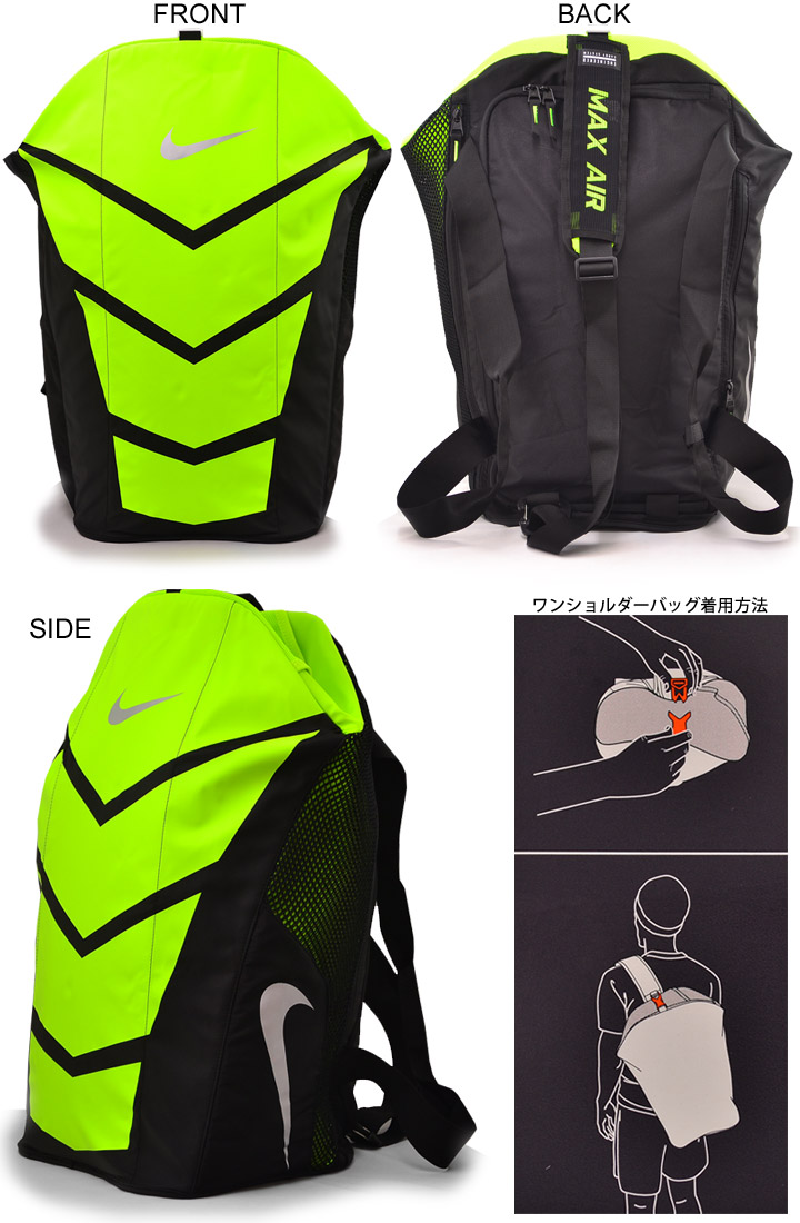 air max shoulder bag