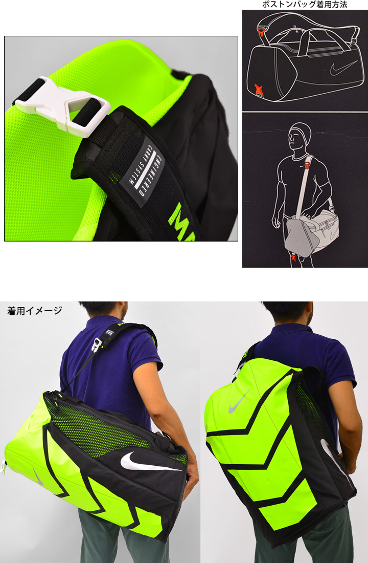 a0954eea942a Nike Sports Duffle Bags