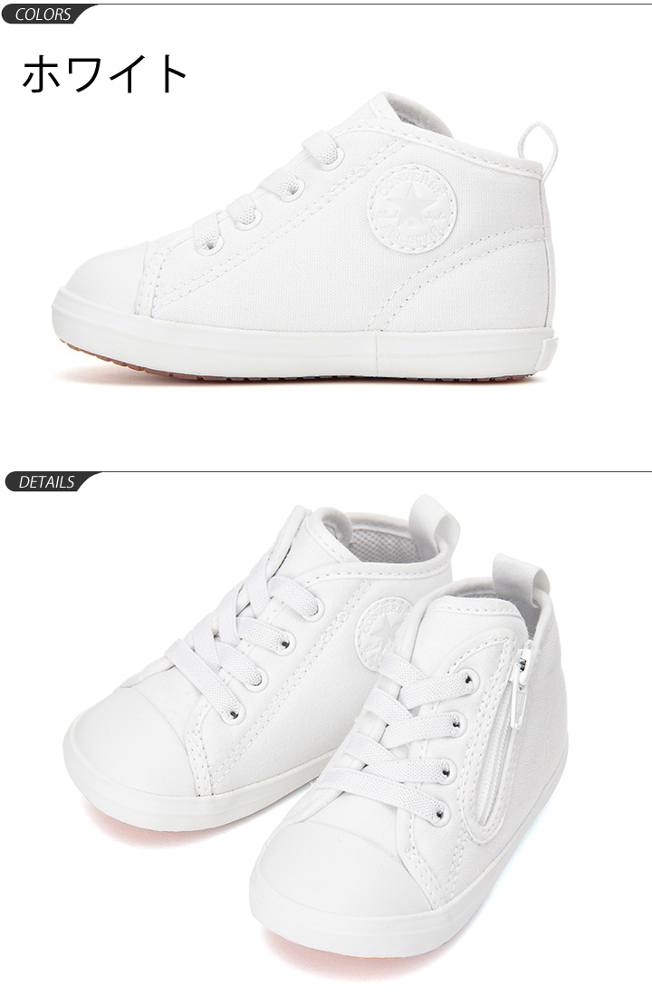 Chaussures Bébé Converse Pour Les Garçons Blancs ygik9y