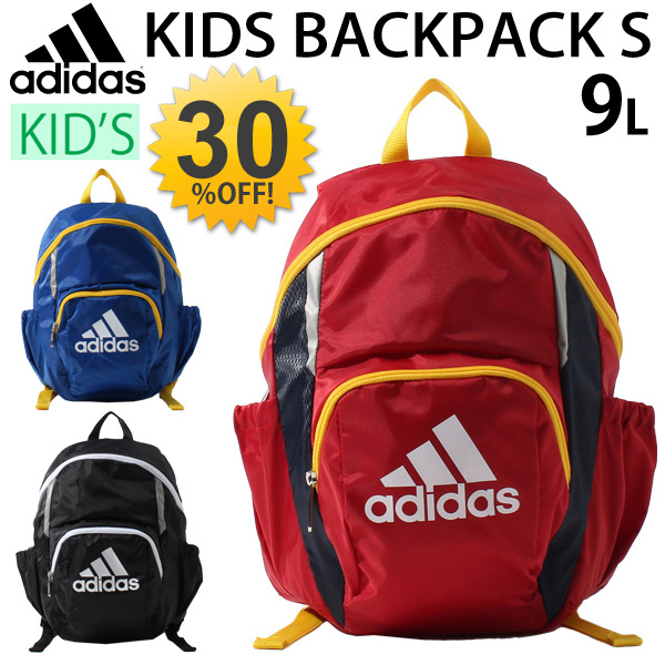 Buy adidas kids bag   OFF58% Discounted deed75fe24