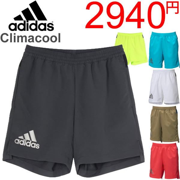 adidas climacool running shorts