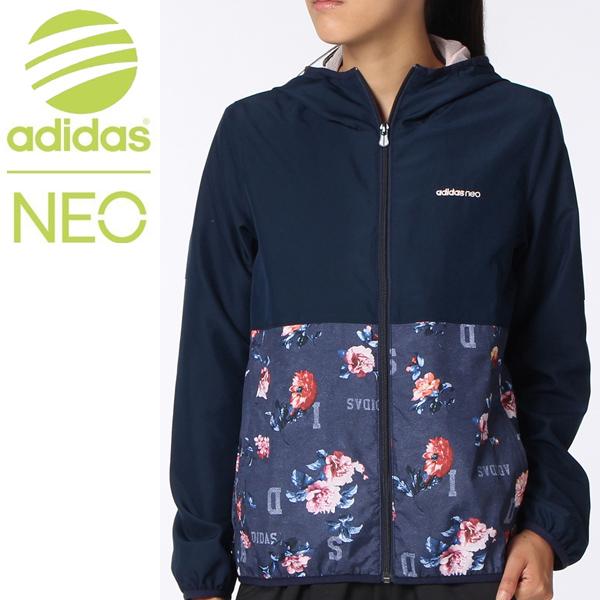 precio asombroso ahorros fantásticos precios de liquidación /BWV92/ for the Adidas adidas neo Lady's wind jacket zip up parka  windbreaker floral design mesh lining windbreaker - sports MIX casual  woman, woman