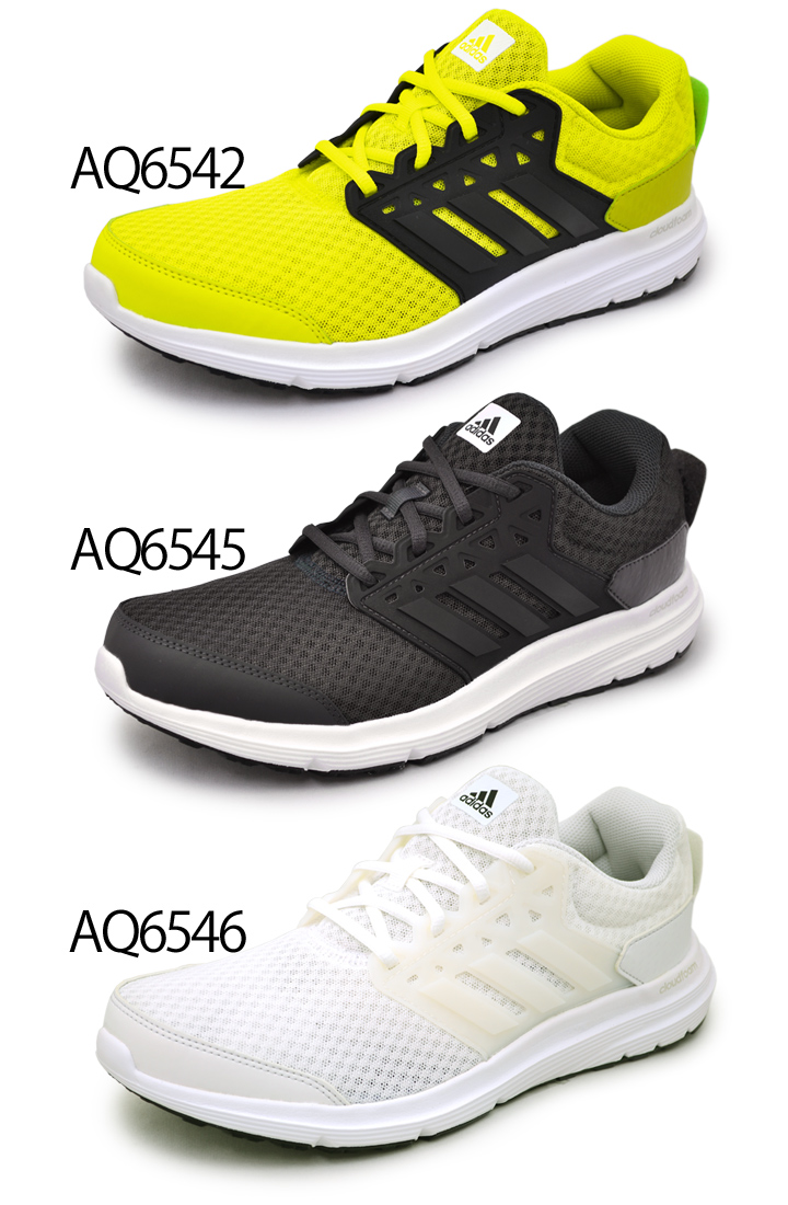 0fcdce91a8a Adidas men s running shoes adidas Galaxy3 Galaxy 3 men s jogging walking  training  AQ6540 AQ6541 AQ6539 AQ6542 AQ6545 AQ6546 05P03Sep16