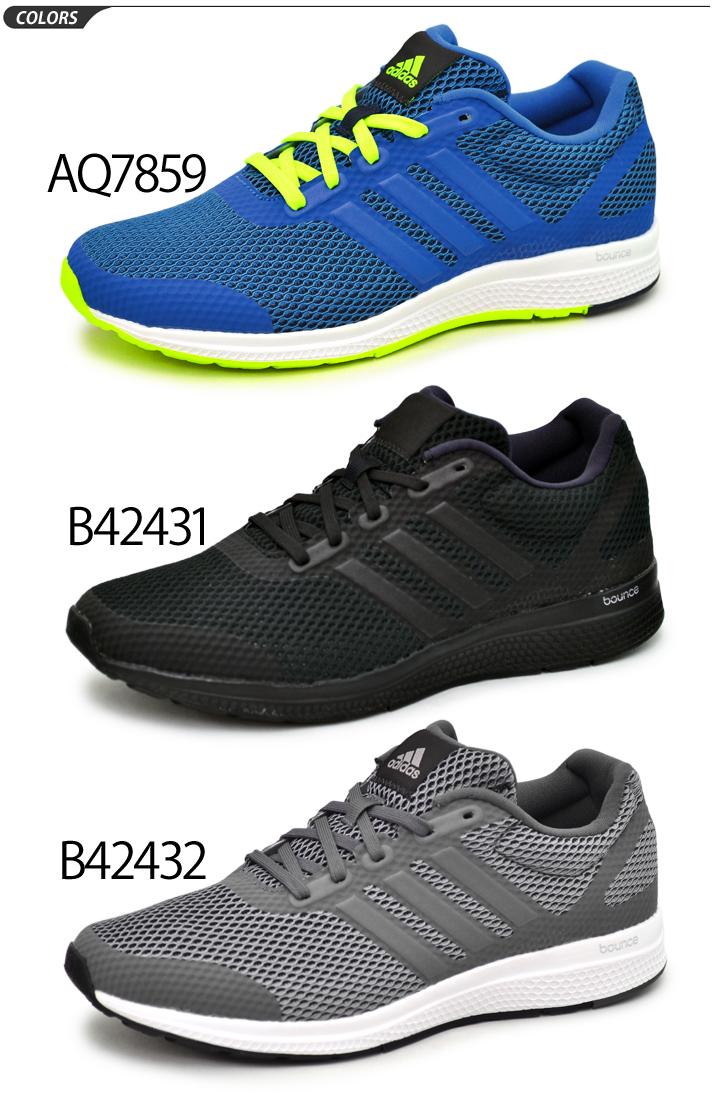 APWORLD  Adidas adidas mens running shoes manabouns men s race ... 7f1ec41d6