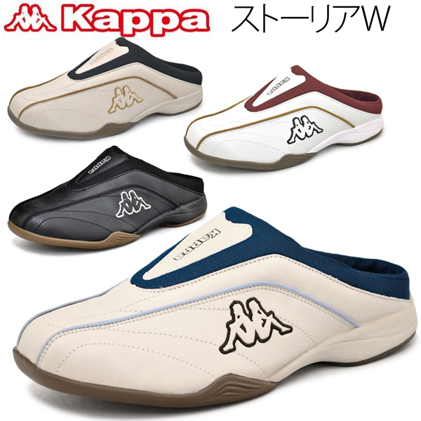 newest collection d6476 58cc7 Breadth spacious foot width /MSM555 for the clog sneakers rain jacket Kappa  Storia men slip-ons sports sandals men shoes man