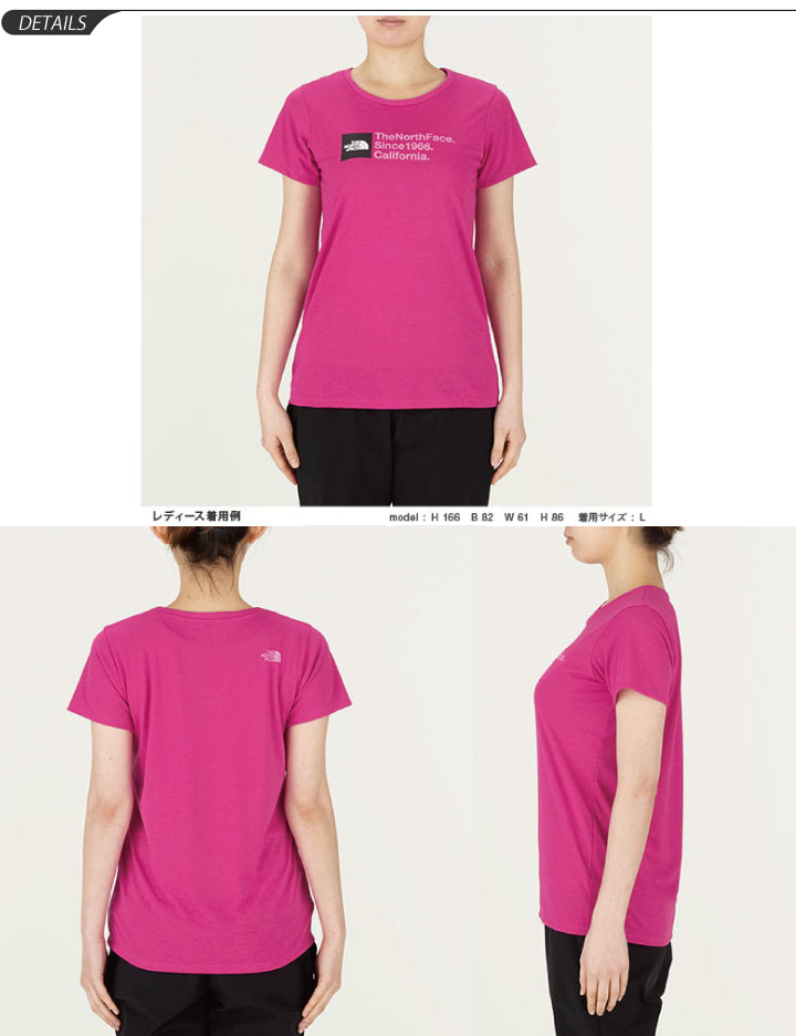 817b3c0a3 THE NORTH FACE women's running shirt north face short sleeve T shirt TNF  square logo Tee for women gym outdoor casual UV care /NTW31663/05P03Sep16