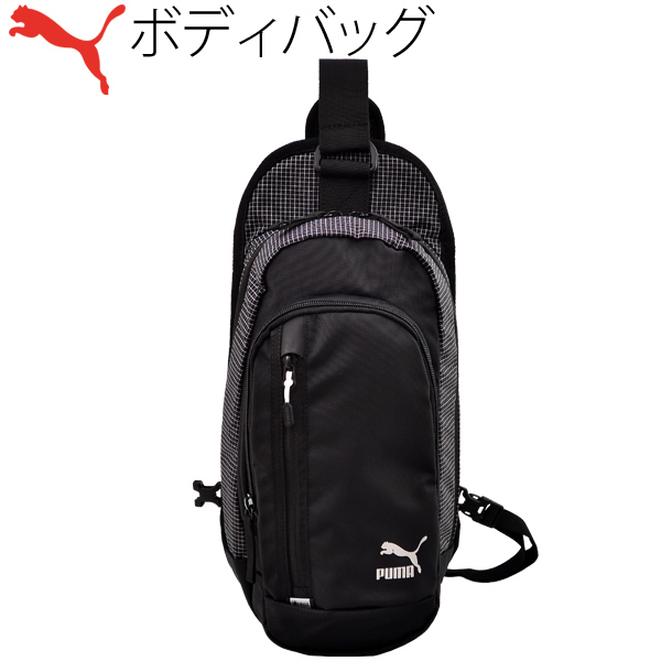 f36ff52e43c262 puma man bag Sale,up to 54% Discounts