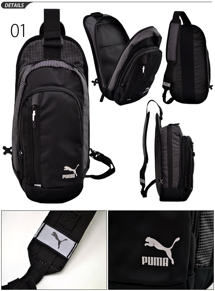 c50ee297337ecb ... PUMA PUMA Shoulder bag bag mens unisex shoulder bag X bag diagonally  over bag bag men