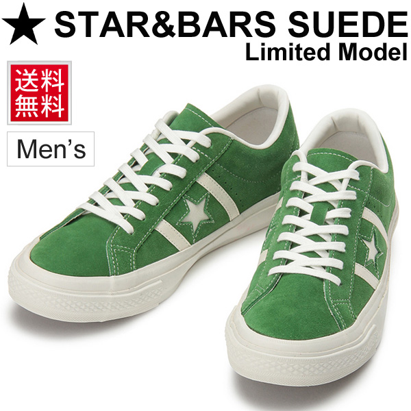 c77f344e181c APWORLD  Men s sneakers converse converse ONE STAR star  amp  Byrds ...