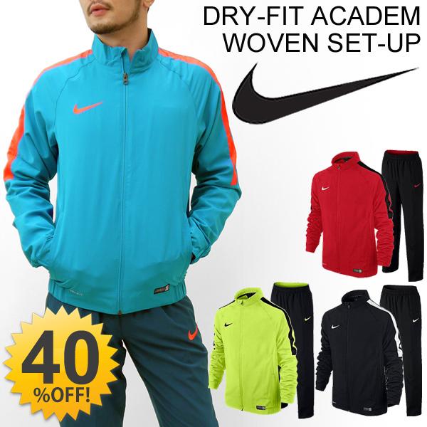 Woven upper and lower set Nike NIKE men's DRI-FIT speed urban jacket pants  / 739333